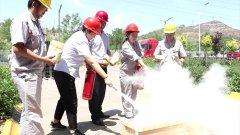 <strong>神南产业发展公司组织开展消防火灾事故应急演练</strong>