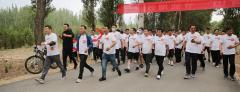 """定边县举办""""低碳环保 绿色出行""""健身徒步行活动"""