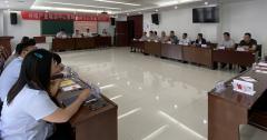 陕北矿业神南产业:培训