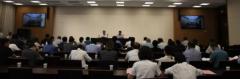 陕西延安市市场监管半年工作电视电话会议召开