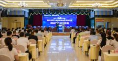 陕西潼关县举办网络