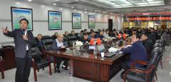 定边县自然资源和规划局 组织召开《习近平谈治国理政》第三卷