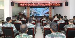 神南产业 救护中心组织