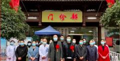 陕西镇安县红会医院
