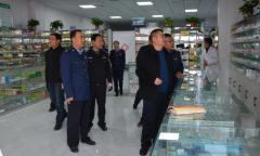 吴起:县市场监督管