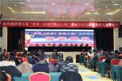 中视通传媒总裁黄亚琴荣