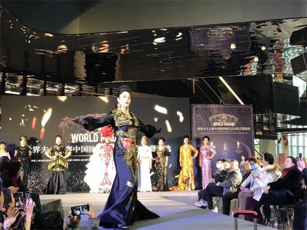 2020世界夫人大赛陕西赛区正式启动!