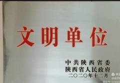 陕西榆林市城市管理