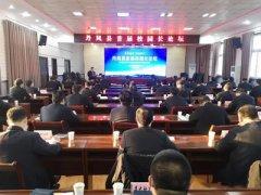 丹凤县举行首届校园长论