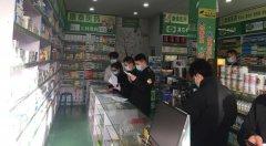 陕西黄陵县市场监管系统