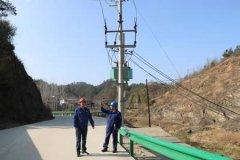 商南县供电分公司