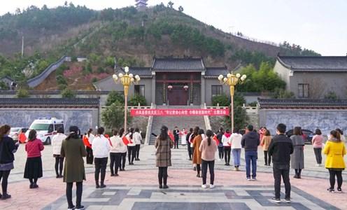 丹凤县委机关组织
