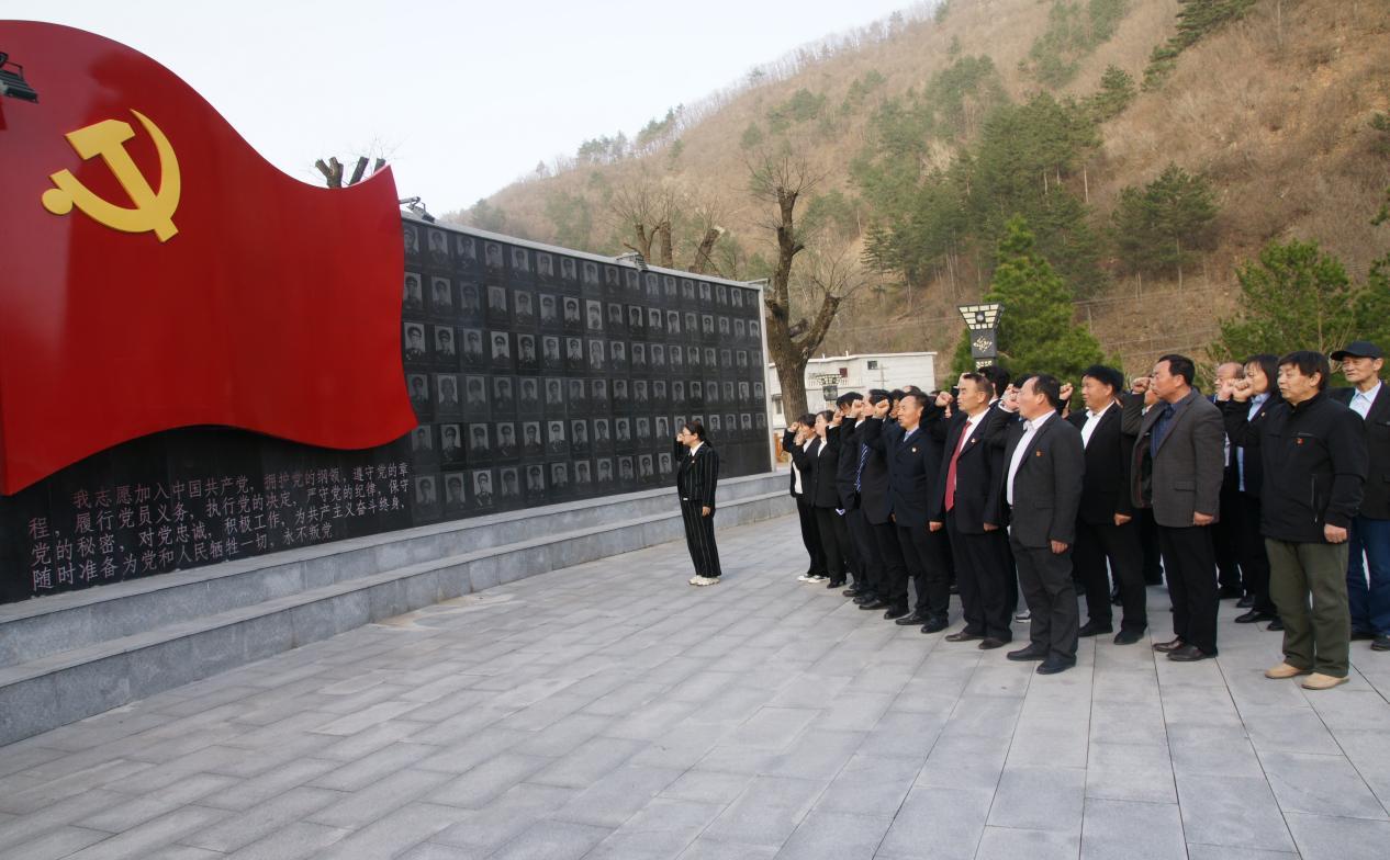 洛南县司法行政系统赴红