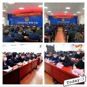 咸阳市永寿县市场监管局