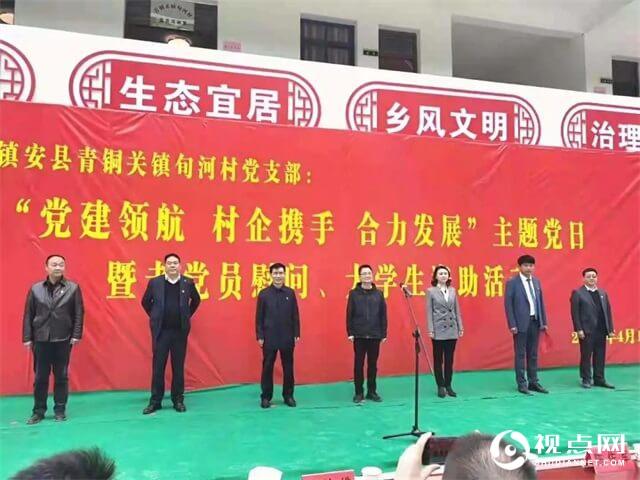 """西仲云法律服务平台参加""""党建领航 村企携手 合力发展""""主题党日活动"""
