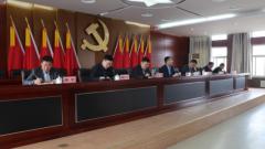 陕西定边召开2021年生态环