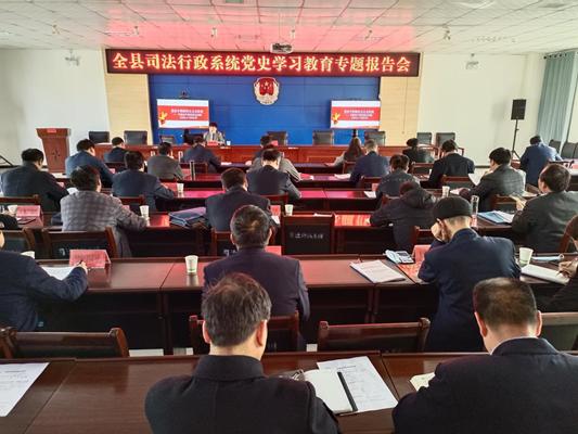 洛南县司法局举办全县司