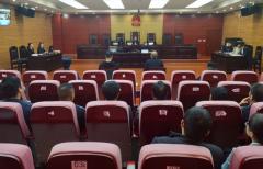 洛南县司法局组织开展秦岭生态卫士行动日旁听庭审活动