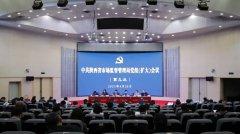 张小宁主持召开省市场监管局党组(扩大)会议