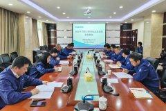 商南县供电分公司开展节假日保电应急演练桌面推演