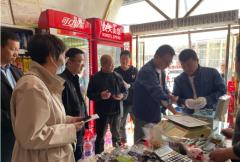 陕西宝塔:市场监