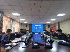 定边县青银高速王圈梁公安检查站建设工程进入设计程序