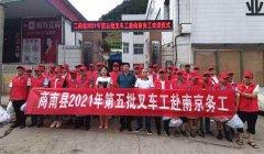商南县第五批叉车