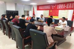 商南县自然资源局