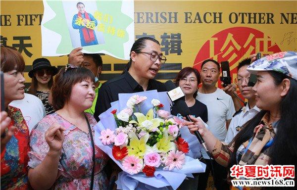 原创音乐人镐天接受陕西广播电视台采访