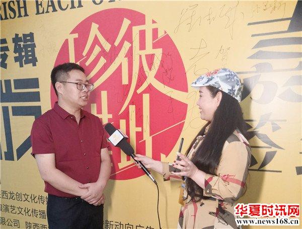 德国德尔森原浆啤酒品牌运营总监张龙接受陕西广播电视台采访