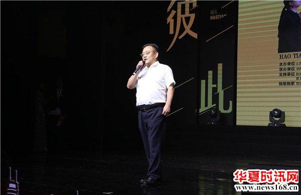 西安钢铁行业商会会长陈小东讲话