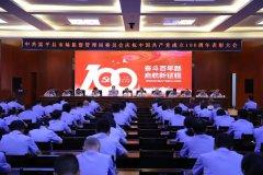 陕西富平县市场监管局党