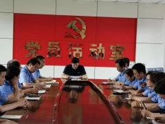 陕西渭南:富平县市场监