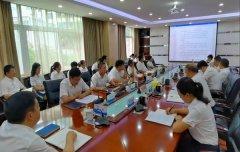 """商南县供电分公司召开""""提士气强担当建机制促发展""""作风建设"""