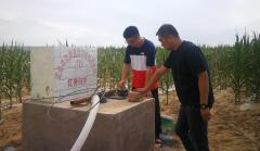 多措并举抗旱 齐心协力助民-----定边县红柳沟村驻村工作队